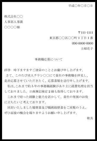 【岐阜県】医療事務講座の資料請求 - brush-up.jp