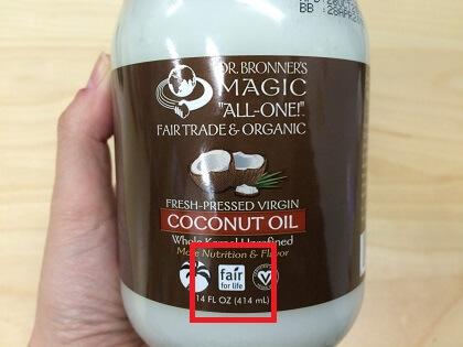 ココナッツオイルのオーガニック認定マーク