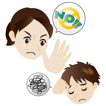 NOという母、うんざりする息子