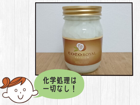 review02_cocoroyal