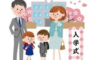 家族 入学式