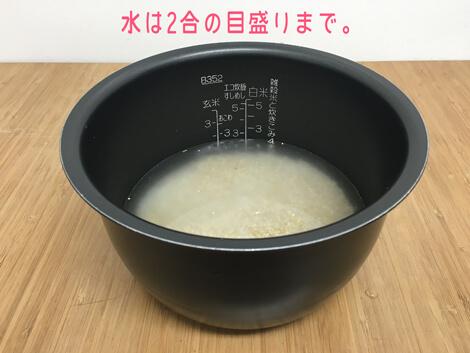 お米とキヌア02