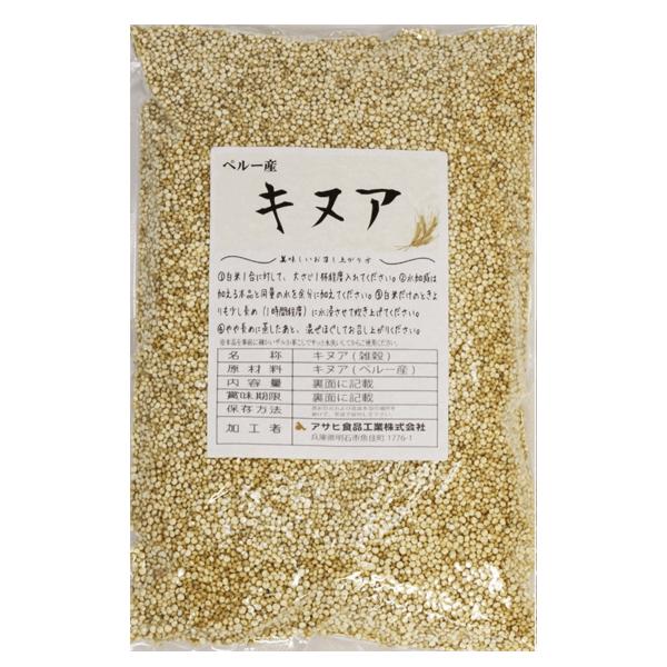 神戸乾物本舗豆力特選 キヌア
