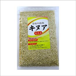 有)薩摩国男海産奇跡の穀物 キヌア