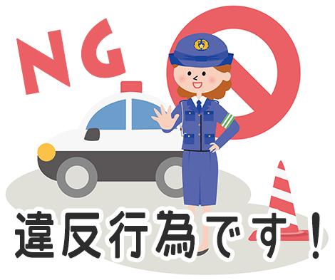 婦人警官の画像