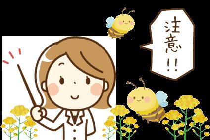 s014_chuui
