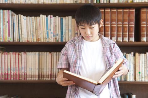読書をする子供
