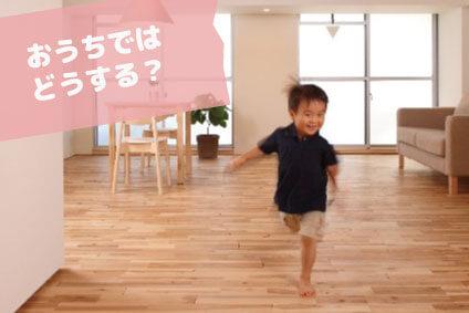 kids-12_家