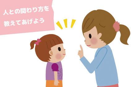 kids-12_教える