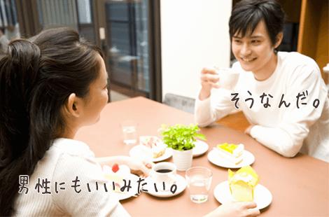 夫婦で会話する画像