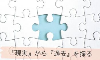 kankei-24_パズル