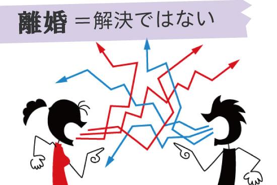 kankei-24_言い合い