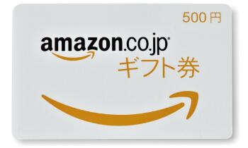 setsuyaku-17_カード