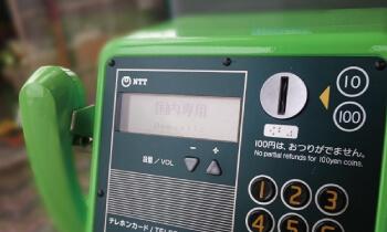 setsuyaku-17_公衆電話