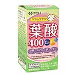 井藤漢方製薬葉酸400 Ca・Feプラス 120粒