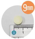 ネイチャーメイド葉酸粒サイズ