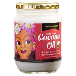 プレミアムグレード エキストラバージン ココナッツオイル