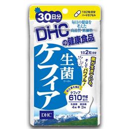 DHC生菌(せいきん)ケフィア 30日分