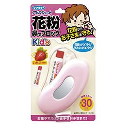 アレルシャット<br /> 花粉 鼻でブロック Kid's 30日分 いちごの香り チューブ入