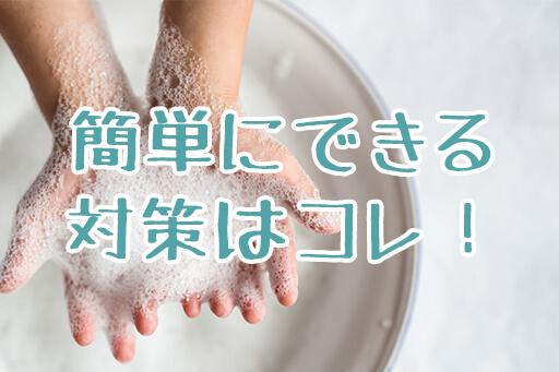 s043_tearai