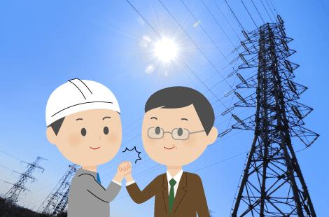電力会社と小売会社