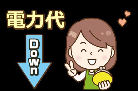 dn02_1