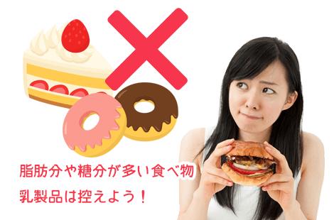 産後注意したい食べ物