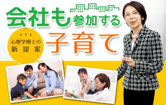山本ユキコ先生 インタビュー