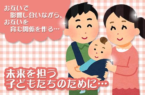 ヒプノ赤ちゃん
