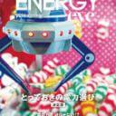 ENERGYeye/エナジーアイ