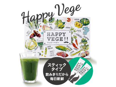 HAPPY VEGE