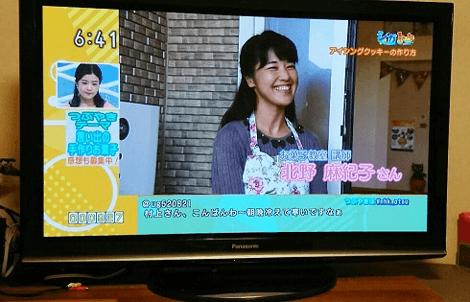 北野麻紀子 活動内容02