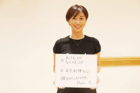 Makiさんにとって夢とは