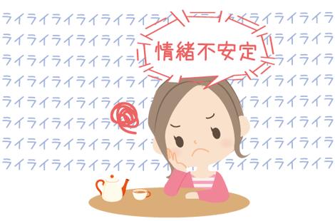 イライラ 妊娠初期 人生最大のイライラ期!? 先輩ママに聞く「妊娠中のストレス」効果的な解消法(1/2)