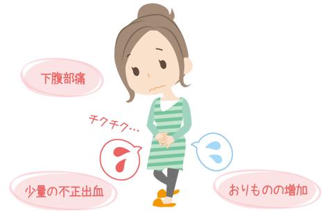 妊娠超初期特有の症状02