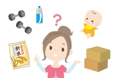 妊娠超初期に重いものを持っても大丈夫?