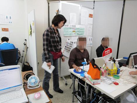 三村由紀子 活動内容02