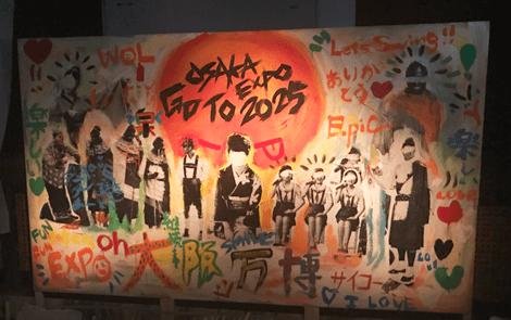 goto2025 ライブアート