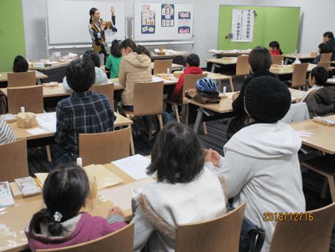 新藤 里恵 活動03