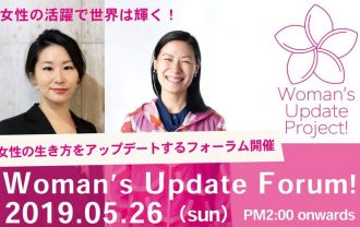 woman'supdate_forum