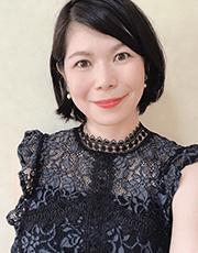 相田 亜希子