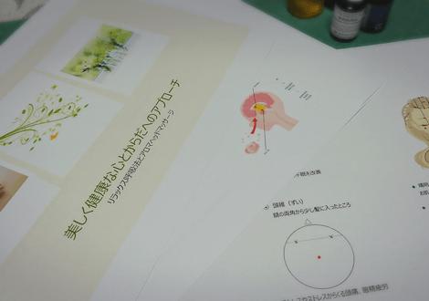 坂井 玲子05