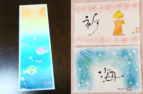 瀧川財子01