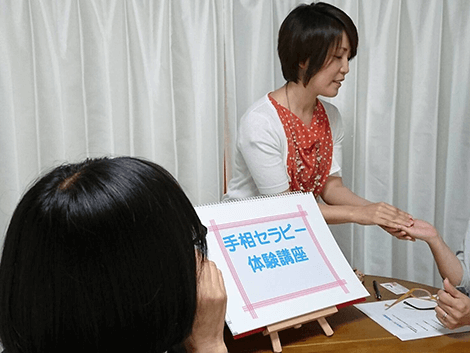 谷口 永恵03