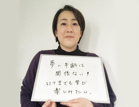 北村智子06